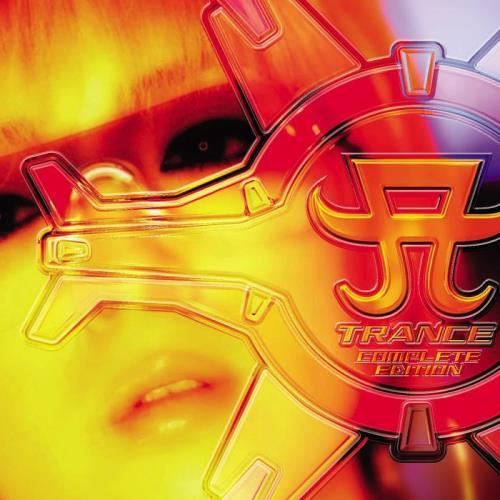 Ayumi Hamasaki — Cyber TRANCE Pres. Ayu Trance (COMPLETE EDITION) (2021)
